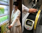 نحن واليبان موضوع هام جدا  Pay-per-gsm-chip