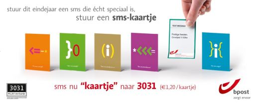 New Year's SMS on Post Card delivered to your friends by bpost and MobileWeb